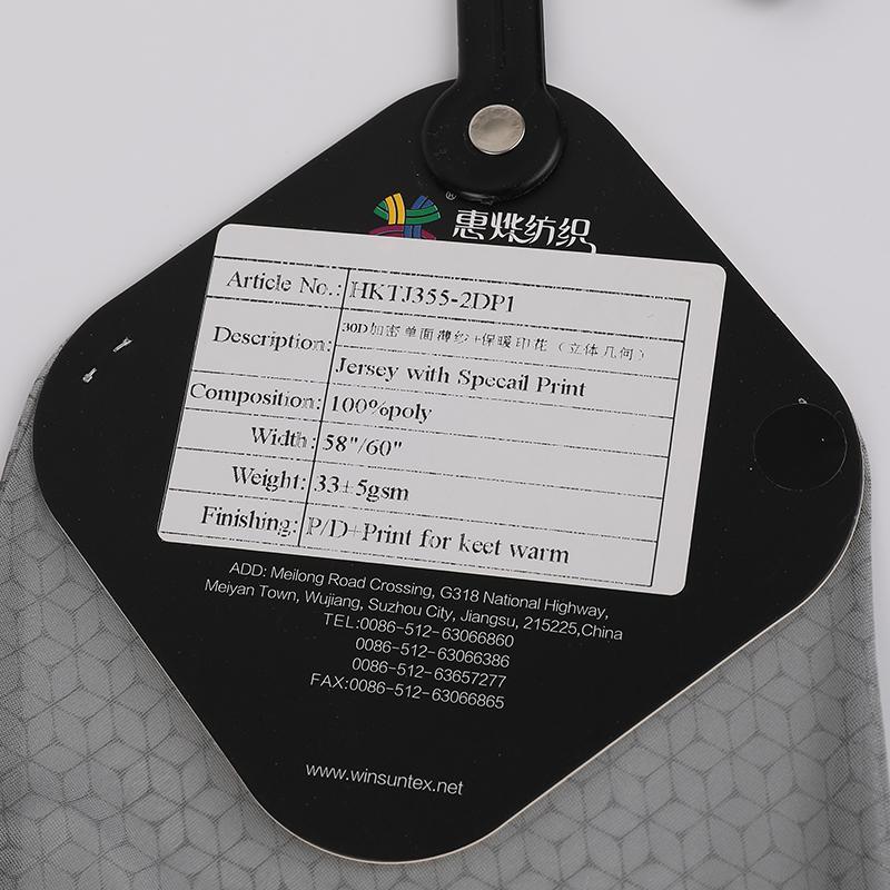 30D加密单面薄纱+保暖印花(立体几何)